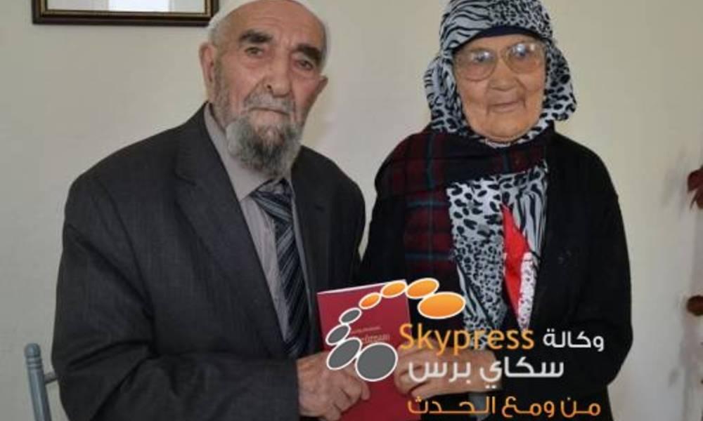 152e68ed9 بعد قصة حب استمرت 77 عاما تزوج مصطفى حبيبته في دار المسنين