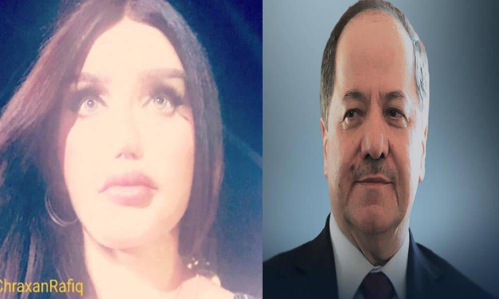 8afe7d553150c رسالة الى السيد الرئيس البرزاني