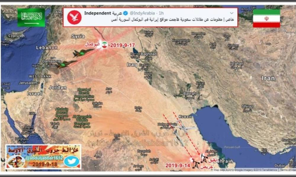 Report: Saudi fighter jets carried out strikes against crowd positions in Albukamal 20190919_103646-795