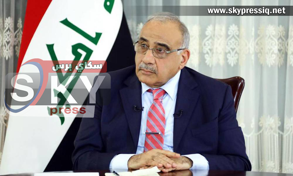 Abdul-Mahdi reveals a forthcoming ministerial reshuffle and a list of the top corrupt