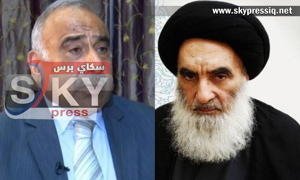 Will Abdul Mahdi abide by the deadline of reference that will expire on the 25th of this month?