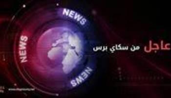 اخبار عن amp quot مسؤول القنصلية الايرانية يسل م نفسه للقنصلية الامريكية لطلب اللجوء amp quot و ايران ترد