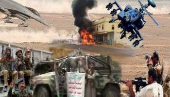 طائرة حوثية تهاجم الاراضي السعودية  في تصعيد خطير مجدداً