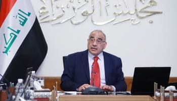 بالوثيقة: مجلس الوزراء يوافق على توحيد سلم رواتب الموظفين ويحيله الى وزارة المالية