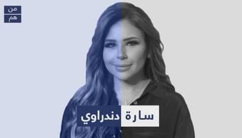 مذيعة سعودية تستفز الكويتيين وتغضبهم بـــ