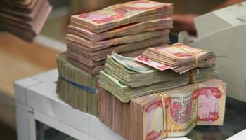مصرف الرافدين يحذر من التعامل مع أي جهة تدعي منح سلف للمواطنين