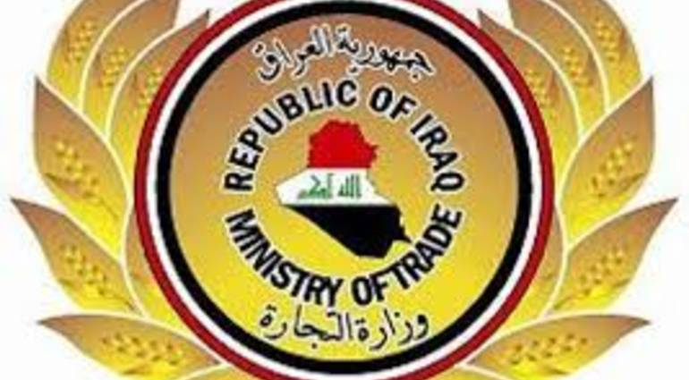 Jumaili - Iraq welcomes dealing with American companies