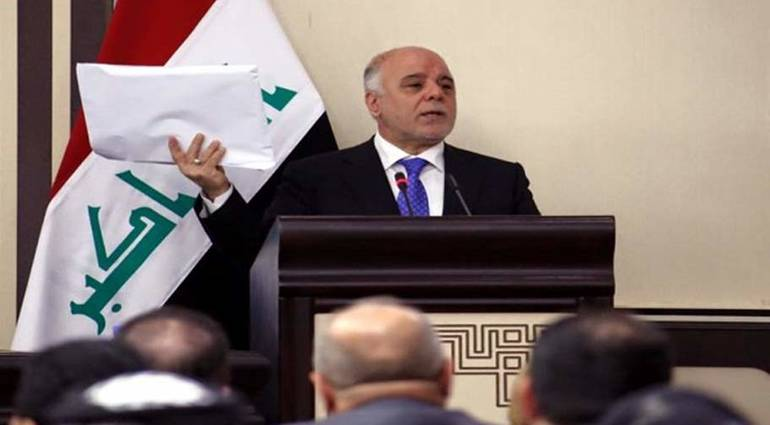 Among several names ... America chooses its candidate for the presidency of the next Iraqi government