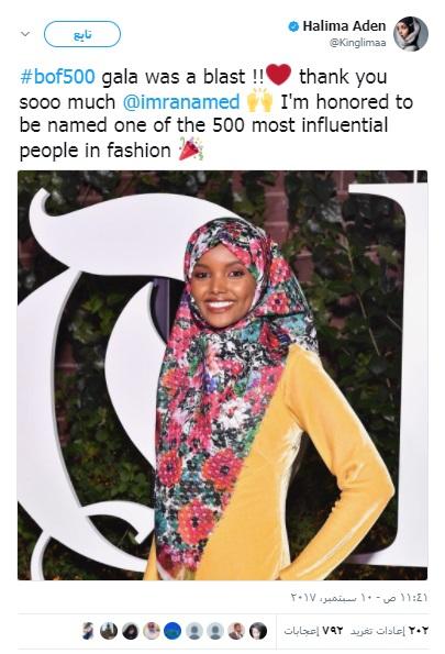 7b621b144 وأكدت أنها سعيدة لاختيارها نموذجاً للتنوع في قطاع عارضات الأزياء لكنها  أعربت عن أملها في أن تعود إلى كاكوما في المستقبل للعمل في إغاثة الأطفال  اللاجئين.