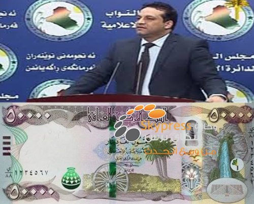 Print category 100 thousand dinars during the next two years