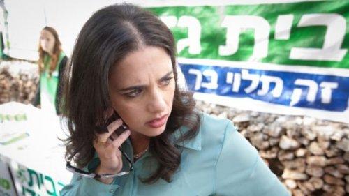 وزيرة اسرائيلية تدعو لإقامة الدولة الكوردية بين العراق وسوريا