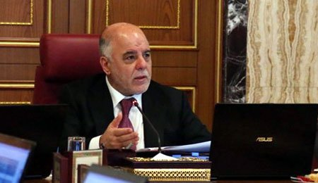 Abadi retreat from the abolition of the posts of Vice President of the Republic