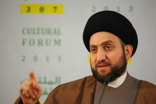 Hakim awarded 50000 dinars for each of the participating demonstrations tomorrow