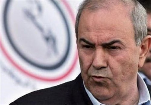 This detail what was discussed during the meeting Allawi the US embassy in Iraq