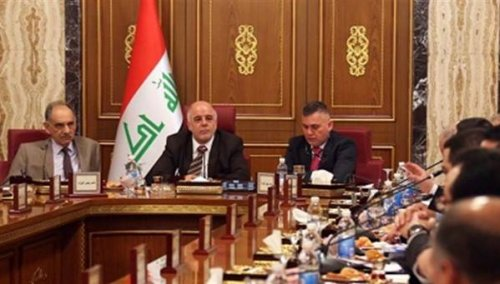 Iraq without a government and parliamentary sessions and fears of entering into a constitutional vacuum large