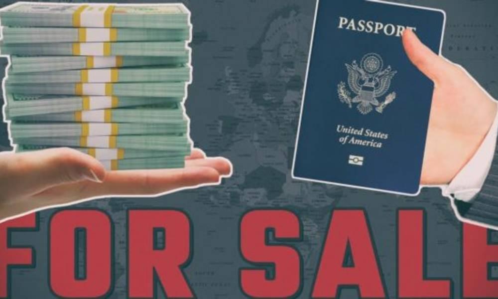 f0e49d3ebf434 جوازات سفر معروضة للبيع.. هذه هي أسعار الجنسيات لبعض الدول