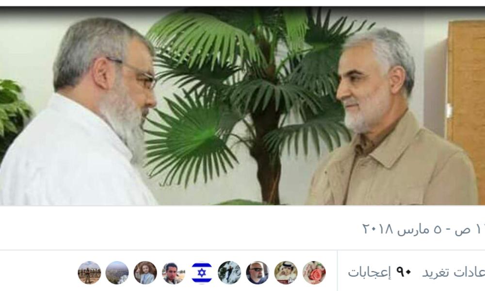 cfddbd41a بالصور .. اسرائيل تسخر من