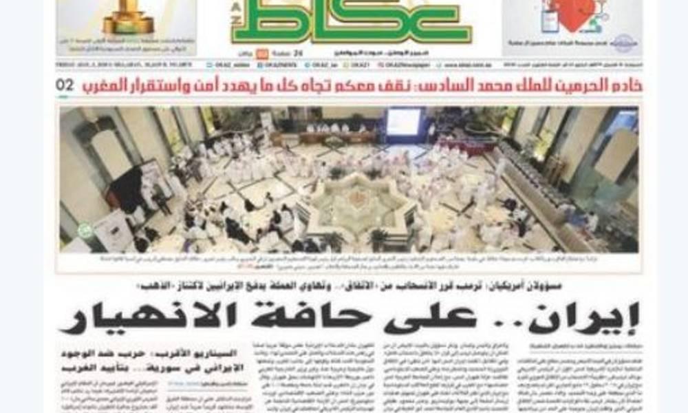 99be09bdb السعودية تتحدث عن