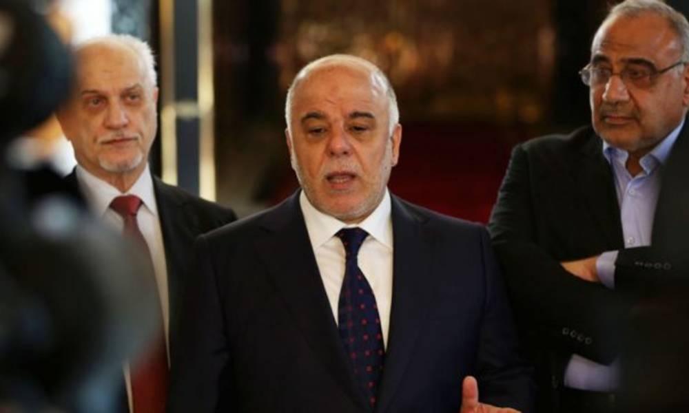 Abdel - Mahdi Slap Abadi parties
