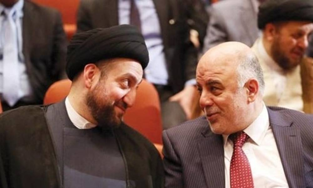 Abadi is a deputy to the president of the republic and Hakim as head of reform