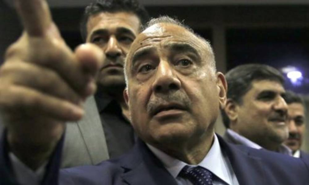 Abdul Mahdi to Washington - We do not accept orders and dictates and Baghdad is not obliged to respect the sanctions