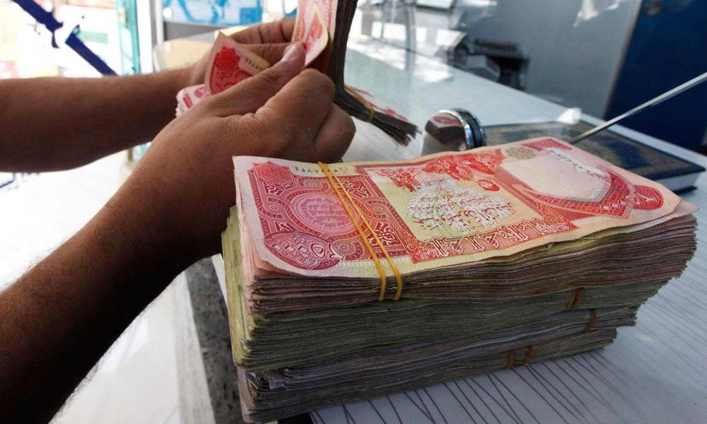 Americans rely on the Iraqi dinar to get rich