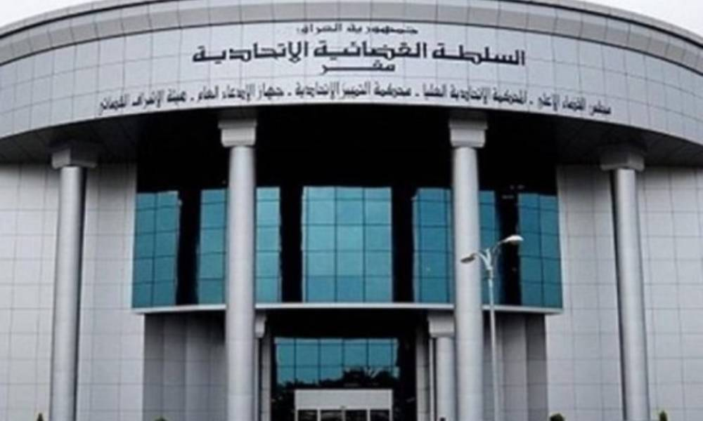 The Federal Court is returning Faleh Al Fayad to all his positions