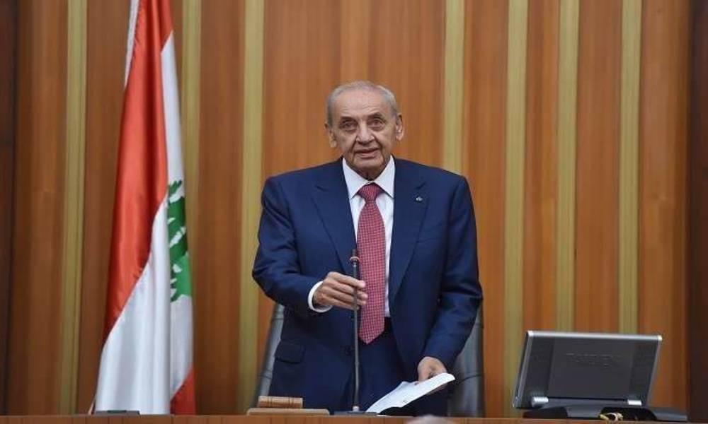 d610a1529 رئيس مجلس النواب اللبناني