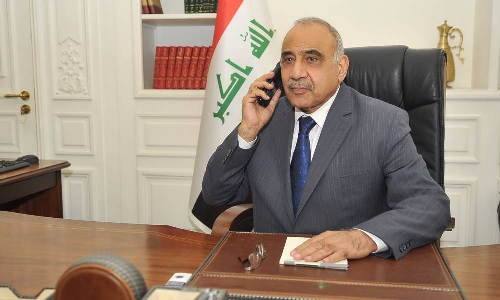 A telephone call between Abdul Mahdi and the Secretary of State of America .. to inform Washington on the details of his European tour