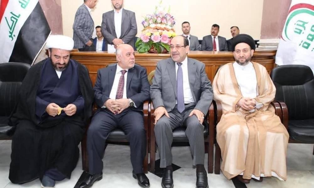 Alliance includes new Abadi, Maliki and Hakim