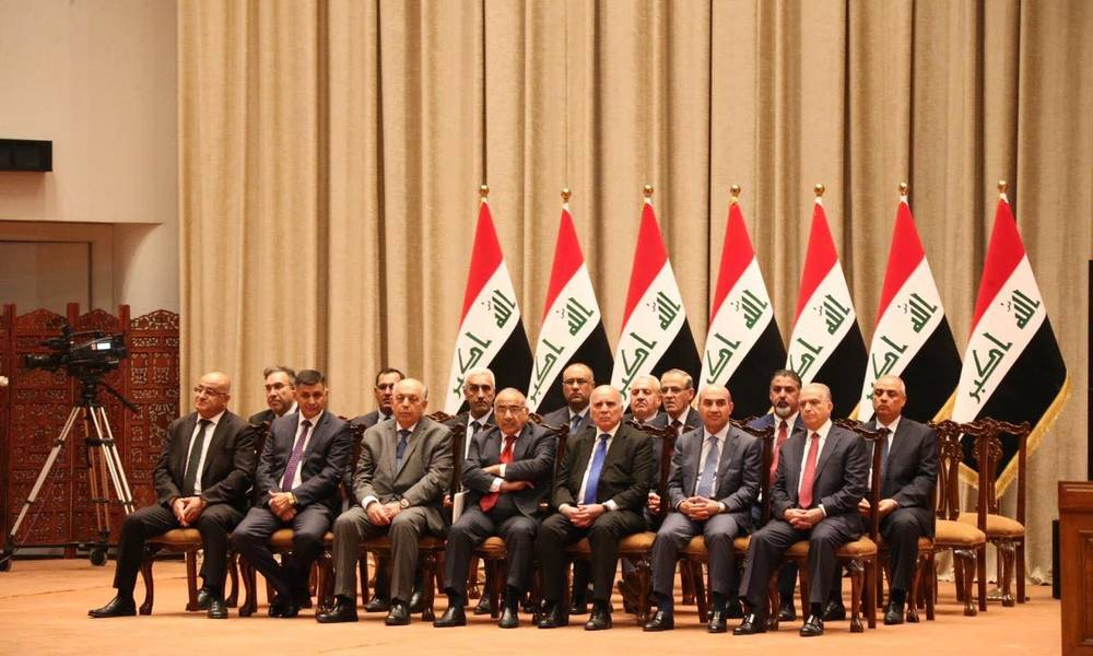 Political consensus to pass vacant ministries before the end of the current legislative term