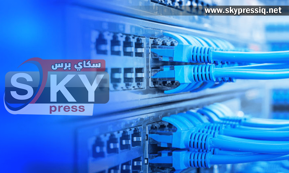 Internet service is only open during working hours