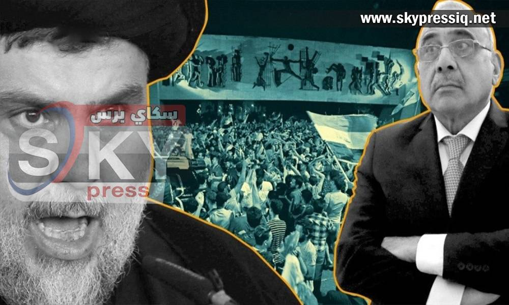 Why Abdul Mahdi asked to publish the meeting in public - And the installation of large screens in the streets to transmit