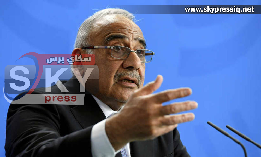Abdul-Mahdi may take over the presidency of the transitional government
