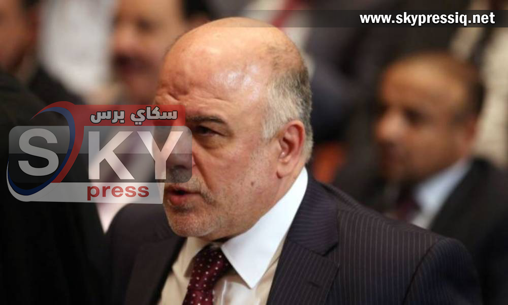 Learn about the truth of the arrest Haider Abadi