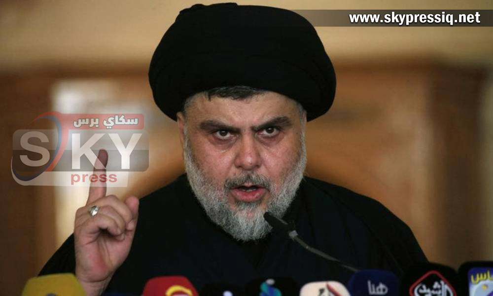 Surprise set off by Sadr - Regarding the demonstrations