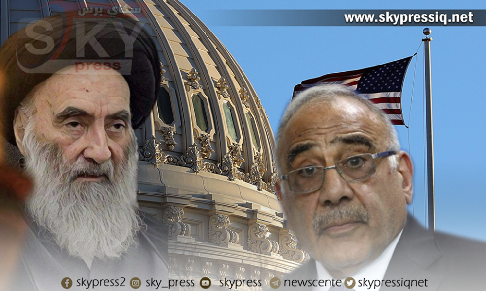 Direct recommendations from the US administration to drop Abdul Mahdi and the delivery of information to the reference Sistani