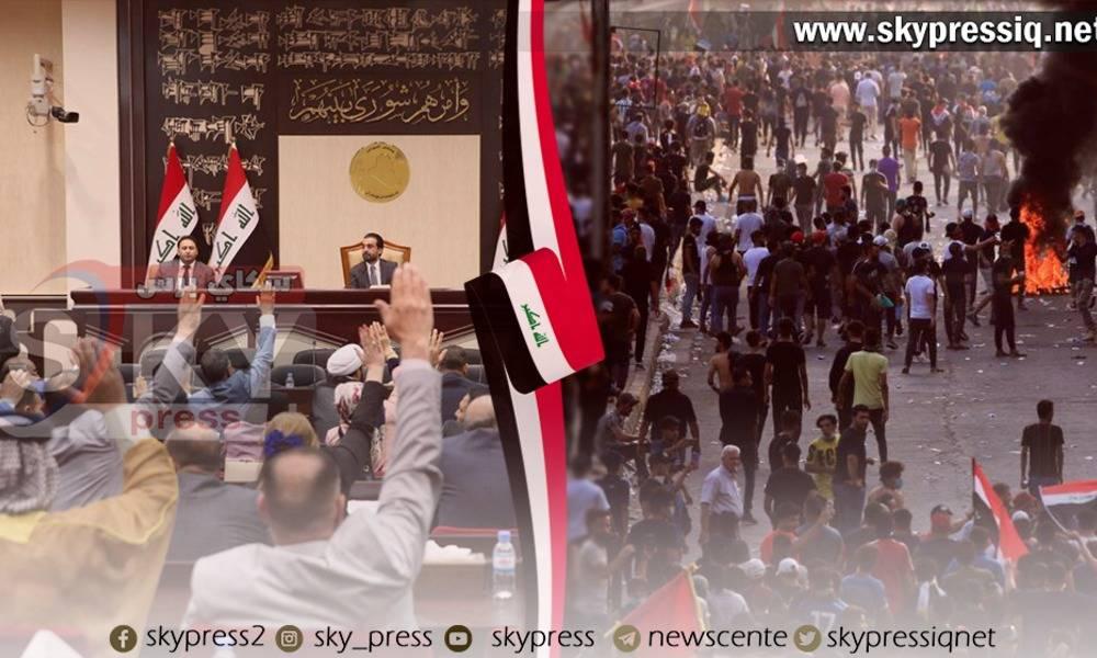 Latest developments - regarding the demonstration yesterday and an alternative choice for Abdul Mahdi