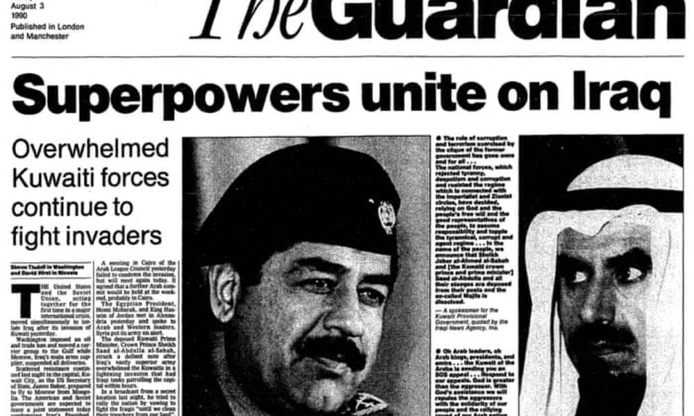 """العراق بــ """"عمليتين"""" عبر طائرات عسكرية يمحوا آثار مؤلمة لــ """"صدام حسين"""" .."""