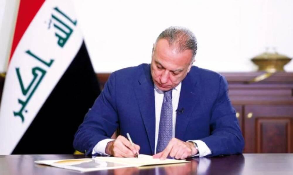 Al-Kazemi's government places the 200 billion dinars in the bank account of the Kurdistan Regional Governmentحكومة