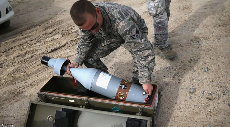 America recognizes the use of depleted uranium in Syria