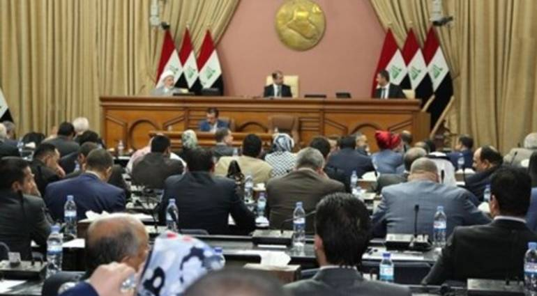 Parliament voted to extend the legislative term by one month