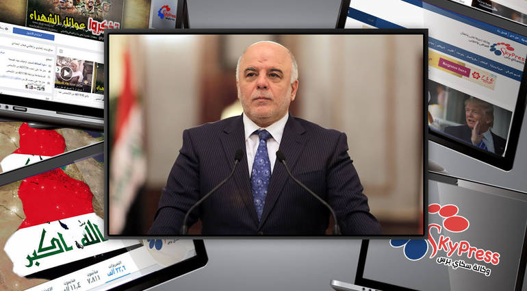 Close to Abadi reveals the files that the latter will discuss with Un