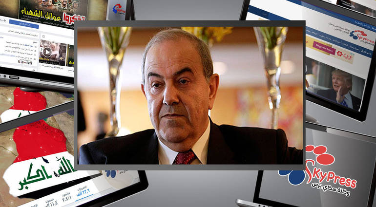 Allawi proposes an initiative to solve the crisis of Kurdistan