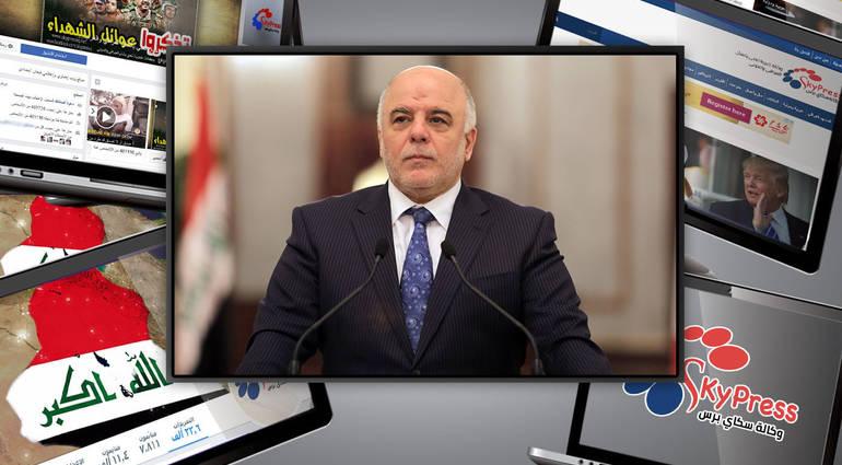 Abadi refuses to hold talks with the Kurdistan region