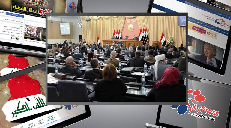 Parliamentary finance stopped dealing with the Kurdistan region financially and bank