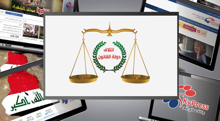 Deputy - Director of Barzani office threatened to cut the Internet on Iraq