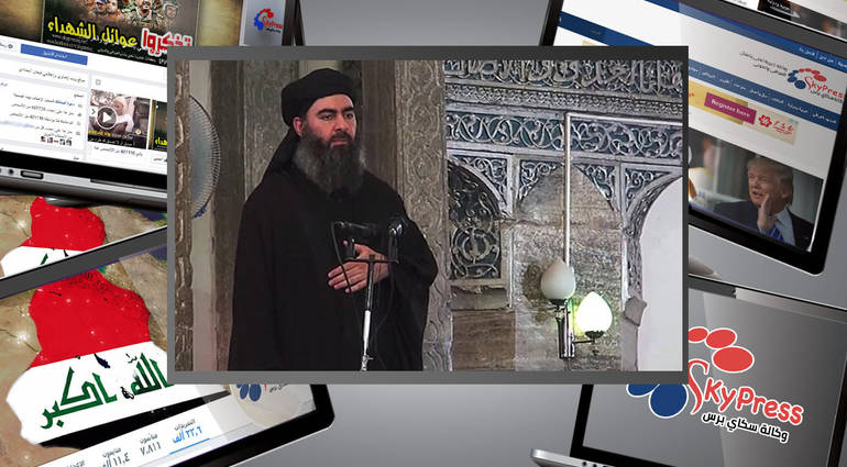 New information about Baghdadi - changed shape and disappeared