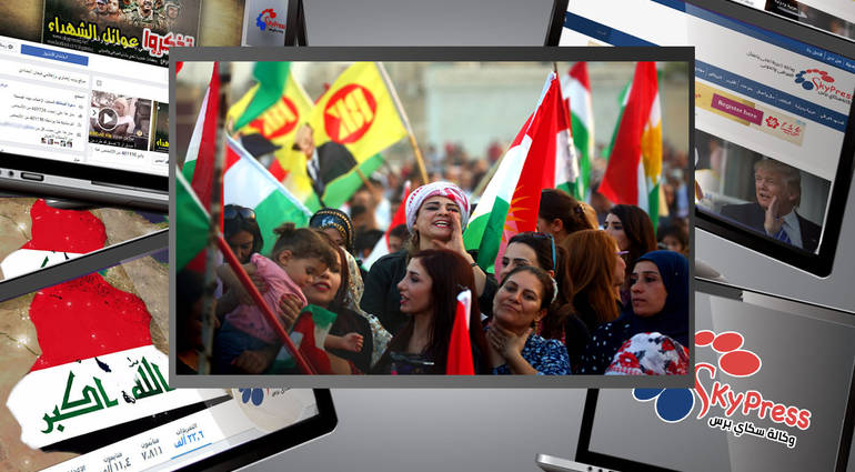 Kurdish official - America failed us and the Kurdish parties agreed to hold them accountable