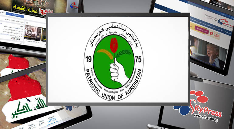 Kurdistan Union expects to cancel the results of the referendum of Kurdistan after the federal decision